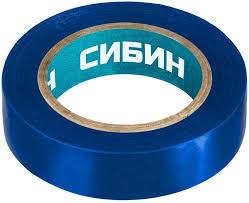 <b>Изолента Сибин ПВХ</b>, 10 м х 15 мм, синяя | Купить с доставкой ...