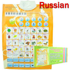Flip Charts Russian Language Children Kids Learning Machine