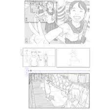 ヨドバシcom アニマンラストアニメマンガイラストの作法 単行本