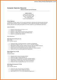 Computer Skills Resume Sample resume computer skills good resume examples 27