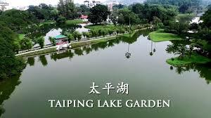 Image result for 马来西亚太平湖