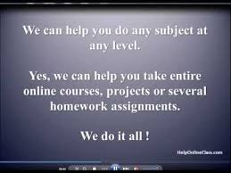 math homework help sites homework helping websites corporate  math homework help sites homework helping websites corporate finance homework help