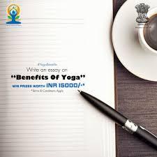 essay on yoga benefits essays on yoga essay university essays array essay about essays on yoga essay university essays array essay about