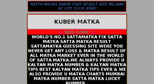 Access Wwe Kubermatka Net Kuber Matka Satta Matka