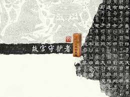 best chinese culture images chinese painting  essay on sociology chinese traditional family ritual