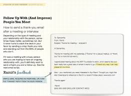 How To Send The Perfect Thank You Email And Create Long Lasting