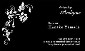 花 花柄名刺 Ai Ha 013のデザイン 名刺 デザイン 作成 印刷の通販