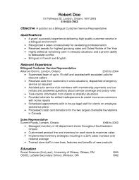 32 Sample Resume For Call Center Agent, Sample Resume Objective .