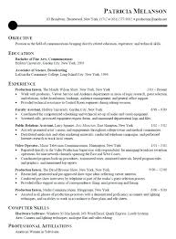 Intern Resume Examples Resume For Summer Internship Civil ...