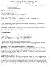 essay for sale zebrafish