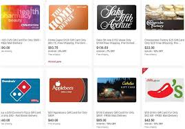 how to make your gander mountain gift card balance look amazing in 5 days full size