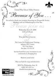 I Like Some Of The Wording On This Invitation Uwsv Tocqueville