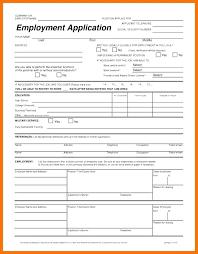 Generic Blank Job Application Basic Job Applications Template Printable Application Free Blank