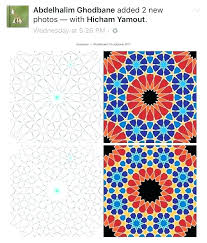 Islamic Coloring Books 2 Islamic Art Coloring Book And Art Pattern