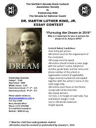 mlk essay archives  mlk essay contest flyer 2016