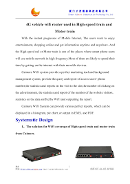 4 G Vehicle Wifi Router Used In High Speed Train And Motor Train