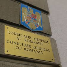 Image result for CONSULATUL ROMANIEI NEW YORK FOTO