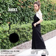 2018年秋コーデ中学生女子に人気のファッションおすすめランキング1