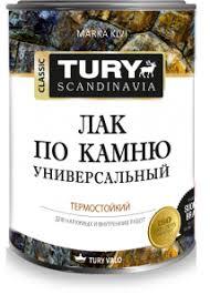 <b>Лаки TURY</b> - финское качество по доступной цене