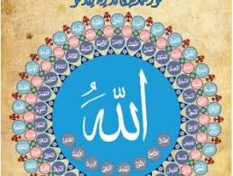 99 Names Of Allah Chart The Muslim Sticker Company Learn