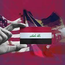 الاستراتيجيّة الأميركيّة في العراق: عزله عن إيران