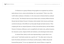 ancient international baccalaureate history marked by  document image preview