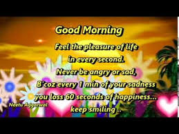 Good Morning Have A Good Day Quotes Best Of Good Morning Have A Nice Day GreetingWishesSmsMessage With