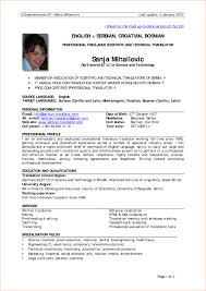 Free Resume Templates Preschool Teacher Template Word Download