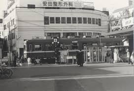 昭和の風景 昭和55年編1980年 Naver まとめ
