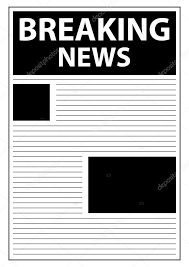 Newspaper First Page Template Breaking World News Newspaper First Page Template Stock Vector