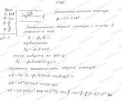 Решебник по физике Чертова А Г г вариант контрольная  физика Чертов решения контрольная 4 вариант 0