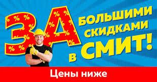 <b>Зарядное устройство ASC 145</b> ,8А, 12-36 V <b>Metabo</b> купить в Улан ...