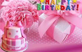 Happy Birthday Pooja Cake Images Gif