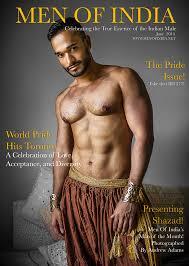 Indian gay desi male
