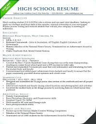 Resume Objective Examples For High School Students Penza Poisk