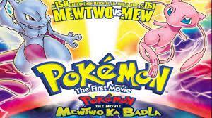 Pokémon First Movie