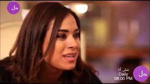 Mesh Ana Promo Episode 25 - YouTube