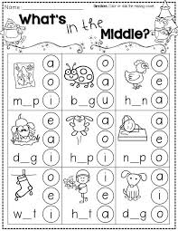 Make free writing worksheet for practice using phonics: Free Printable Pages For January Great For Reviewing After Winter Break Kindergarten Phonics Worksheets Phonics Kindergarten Phonics
