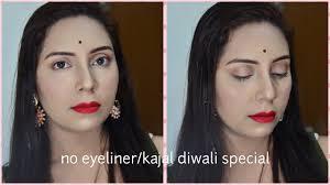diwali kalipuja simple red lips party makeup look 2018 diwali makeup kaise kare no kajal eye makeup karne ka tarika