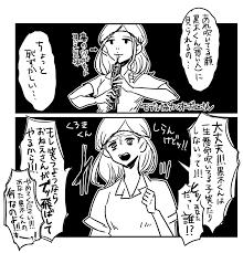 橋本環奈がお嬢様でタカビーなフルートさん 映画ハルチカと