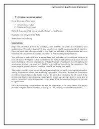 Solicited Cover Letter Examples Cover Letter Example Flight