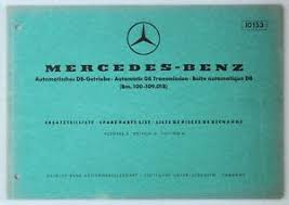 We offer a comprehensive catalog of only the highest quality mercedes parts. Mercedes Benz Spare Parts Catalogue 4 Speed Automatic Gearbox For 6 3l Engine Ebay