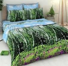 <b>1.5 спальное постельное белье</b> Василиса | Купить <b>1.5 спальное</b> ...