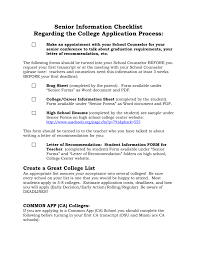How To Ask A Teacher For A Letter Of Recommendation High School Colleges Upper Arlington Schools