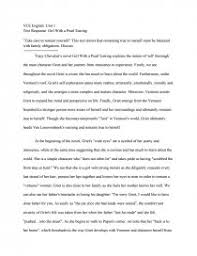 girl a pearl earring theme essay research paper zoom zoom zoom