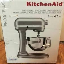 kitchenaid professional 550 hd 5 series
