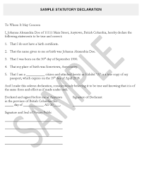 Us Citizenship Letter Of Recommendation Example Application Documents Lop