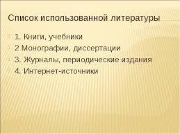 ПР Вебинар по маркоэкономике КУРСОВАЯ РАБОТА Экономист