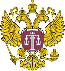 Верховный суд Российской Федерации Википедия