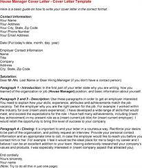 Ask a Picture Book Editor   Words   Pictures How to properly address a cover letter if you don t know the hiring  manager s